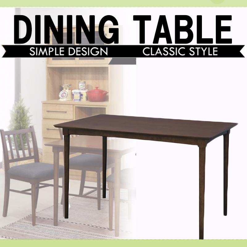 ダイニングテーブル NET-831TBR ダイニング 机 食卓 テーブル 120cm幅 長方形 四角 アメリカン 北欧 ビンテージ アンティーク 天然木 ナチュラル 木製 シンプル CLASSIC 4人用 2人用 おしゃれ インテリア 家具 新生活 一人暮らし