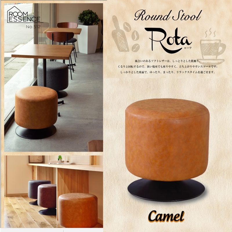 Round Stool PC 505CA Camel Software Leather Turn Leather Leather Chair Chair  Cafe Stool ...