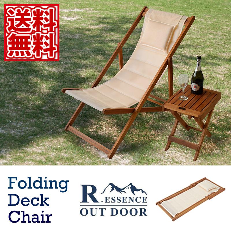 agogonus | Rakuten Global Market: Folding deck chair folding chair ...