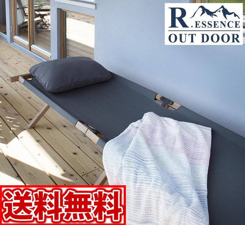 フォールディングベッド NX-935 枕付 折りたたみベッド WALT ウォルト 折りたたみ 折畳み 持ち運び 収納袋 一人用 ポータブル 簡易ベッド アウトドア キャンプ 屋外 屋内 兼用 送料無料 代引き不可 おしゃれ インテリア 家具 新生活 一人暮らし