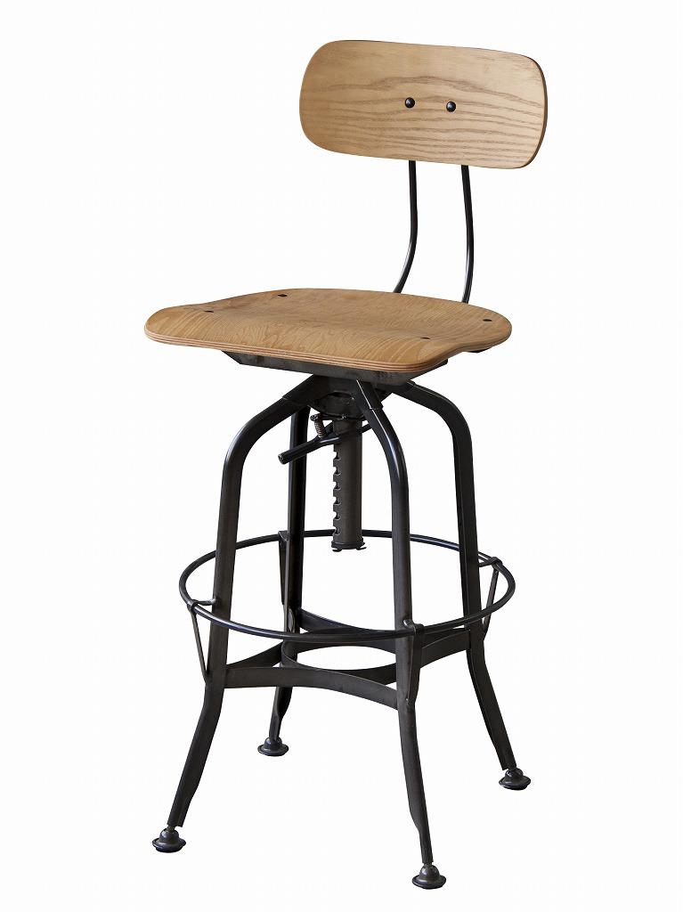カウンターチェア ttf-524na チェア イス 椅子 いす 食卓 ダイニング イームズ ダイニングチェアー チェアー ミッドセンチュリー モダン カフェ風 完成品 北欧ダイニングチェア イームズチェア デザイナーズ カウンター おしゃれ インテリア 家具 新生活 一人暮らし