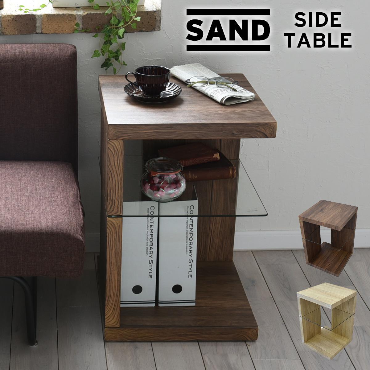 サイドテーブル リビングテーブル リビング 机 カフェ デザイナー 収納 モダン 北欧 ガラス 強化 居間 四角 幅39 古材風 ヴィンテージ