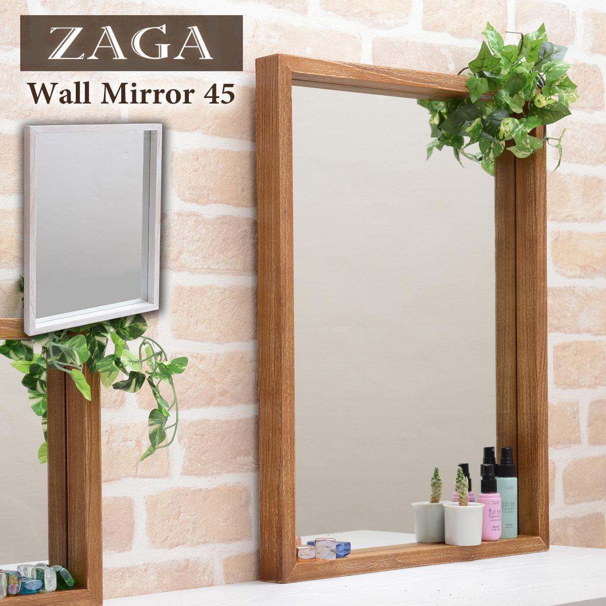 ボックスミラー 幅45 壁掛けミラー 壁掛け 鏡 木製フレーム ブラウン ホワイト アンティーク アンティーク調 レトロ調 ミラー 壁掛けミラー