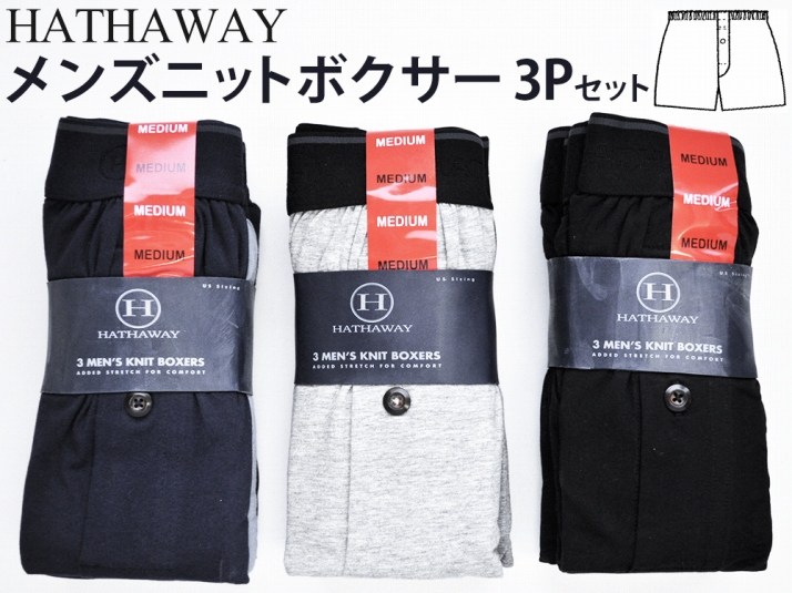 海瑟薇男式针织拳击手短裤 3 P × 3 颜色共 9 条集黑灰色海军蓝色 S M L XL 男士内衣树干拳击手内衣 Costco P05Dec15
