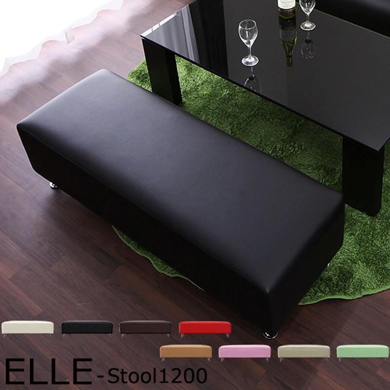 レザーロングスツール(幅1200mm)ELLE(エル)[商品番号:IS04-stool1200] ベンチ ダイニング PVC レザー革張り 椅子 イス いす チェア チェアー シンプル リビング 応接室 一人暮らし