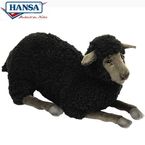 Agogonus Hansa 5971 Black Sheep 46 Full Length 46cm Black Sheep