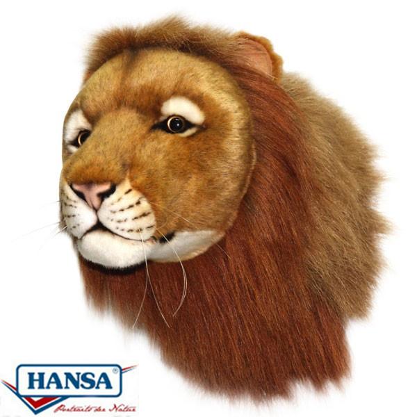 HANSA 7147 Hトロフィー ライオン39 全長:39cm LION HEAD  BH7147  ぬいぐるみ ハンサ クリスマス 誕生日 プレゼント 動物 犬 猫 鳥 うさぎ ペンギン アニマル 置物 人形 フィギュア KOESEN ケーセン カロラータ 大きい マスコット 実物大 大型