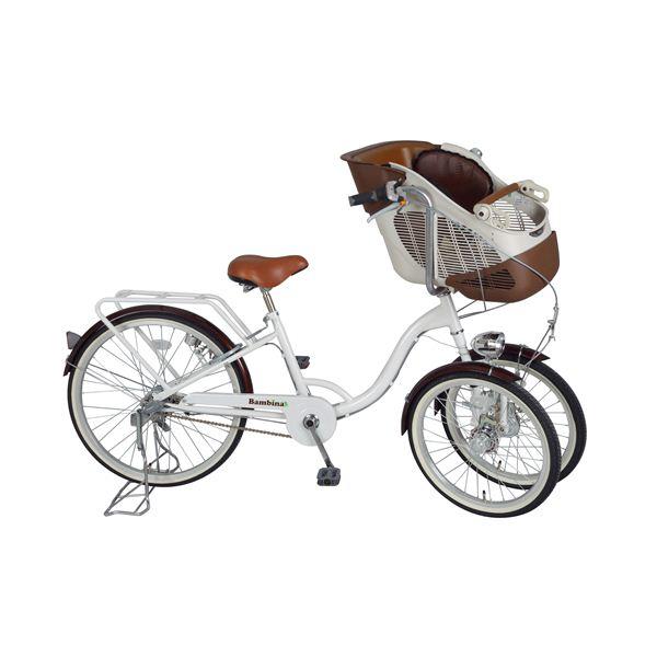 人気の ミムゴ 自転車 自転車 バンビーナ MG-CH243F Bambinaフロントチャイルドシート付き三輪自転車 MG-CH243F P05Dec15 P05Dec15, ミナミアリマチョウ:6cd01bc2 --- canoncity.azurewebsites.net