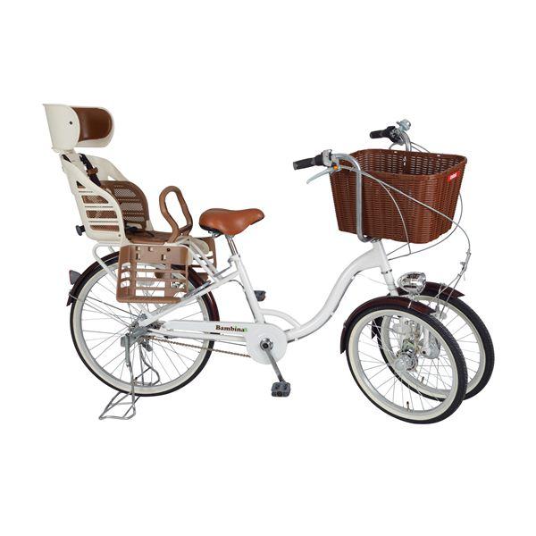 ミムゴ 自転車 バンビーナ Bambinaリアチャイルドシート・バスケット付き三輪自転車 MG-CH243RB P05Dec15