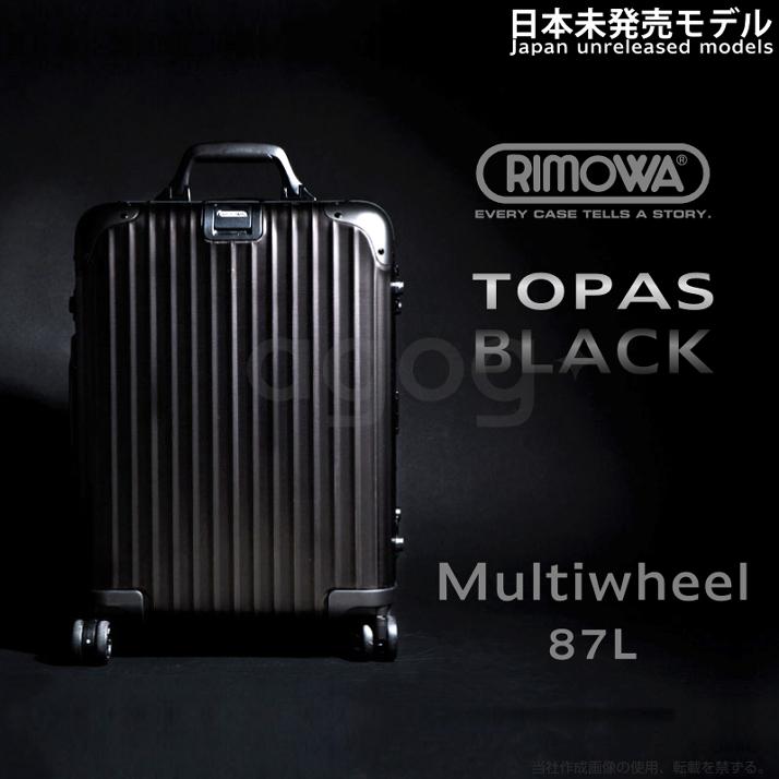 店舗良い 【日本未発売 ブラック・1点のみ入荷】RIMOWA トパーズ ri73tpbk ブラック 73サイズ 87L TOPAS BLACK Luggage Multiwheel Luggage ri73tpbk P05Dec15, あなたの食器とキッチングッズ:f89d2397 --- arg-serv.ru