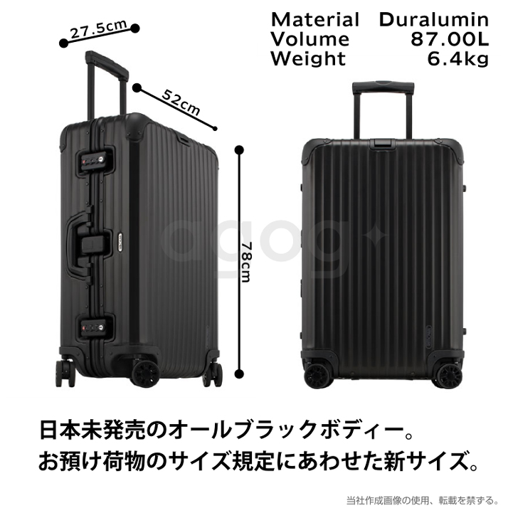 agogonus rakuten global market 73 rimowa topaz black size 87l topas black multiwheel luggage. Black Bedroom Furniture Sets. Home Design Ideas