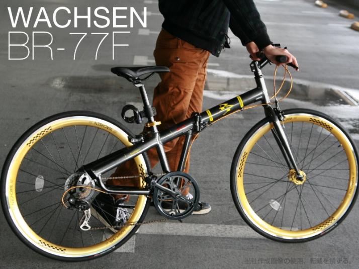 agogonus | Rakuten Global Market: Black gold yellow BR-77F ...