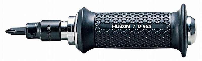 インパクトドライバー HOZAN ホーザン D-963