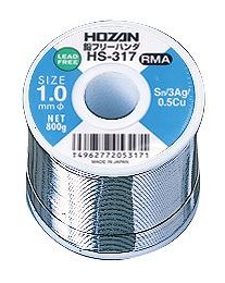 ハンダ HOZAN ホーザン HS-317