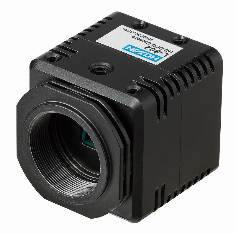 HD CCDカメラ HOZAN ホーザン L-802-1