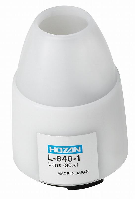 レンズユニット HOZAN ホーザン L-840-1