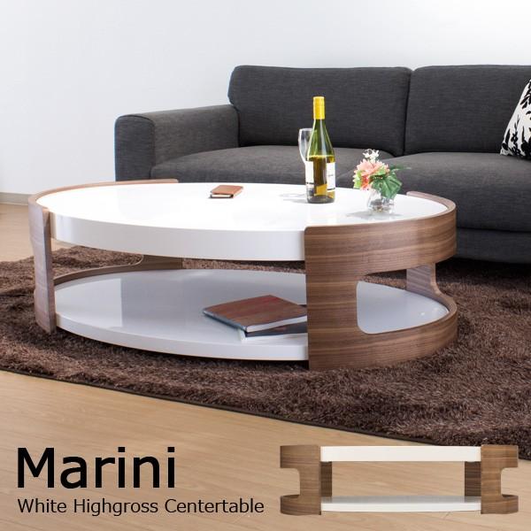 最高級ウォールナット材×ホワイトハイグロス仕上げ センターテーブル Marini マリーニ [商品番号:330d] リビング テーブル 机 天然木 ローテーブル インテリア 家具 デザイナーズ モダン おしゃれ