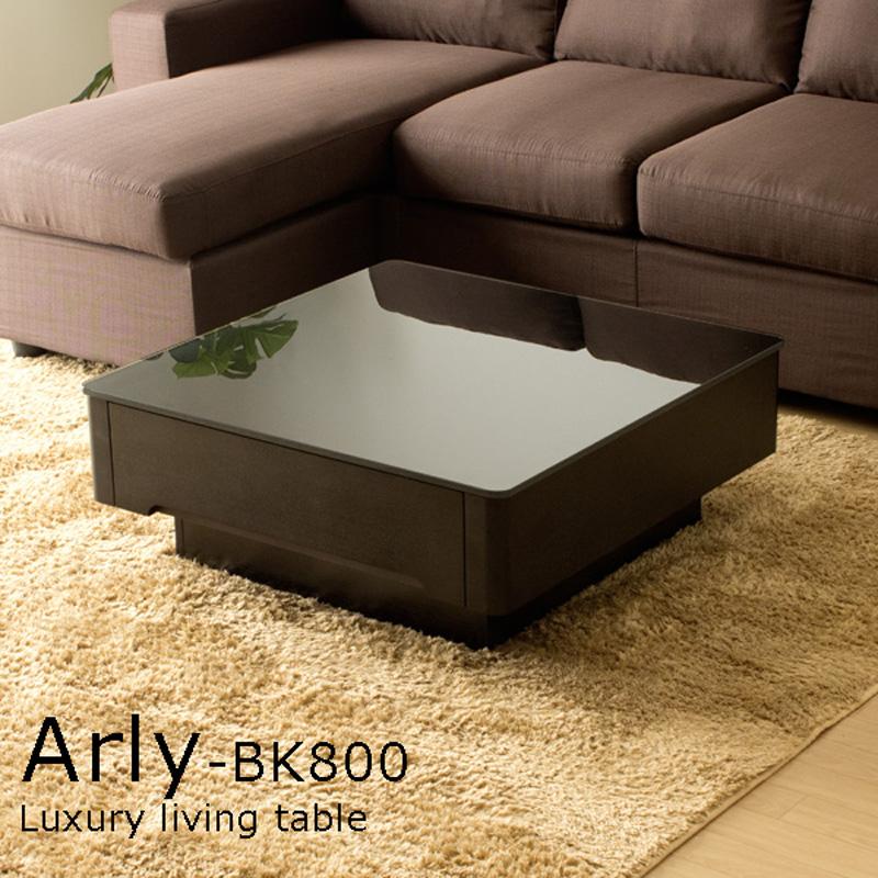 ブラックガラスと黒の木目が美しいリビングテーブル(800角サイズ) ガラステーブル 正方形 幅80cm センターテーブル 黒 高級感 コンパクト 引き出し 収納 /Arly-bk800(アーリー)[商品番号:868e08-bk]