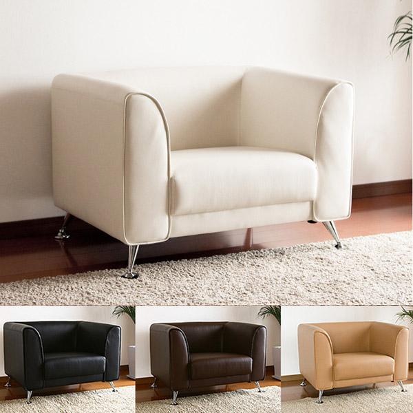 【送料無料】PVC合成レザー張り シンプルデザイン ソファー 1人掛け/Reitz (レイツ) シングル 一人用 ソファ スツール オットマン 椅子 チェア オフィス 革 インテリア 家具 デザイナーズ[商品番号:IS012-1P]
