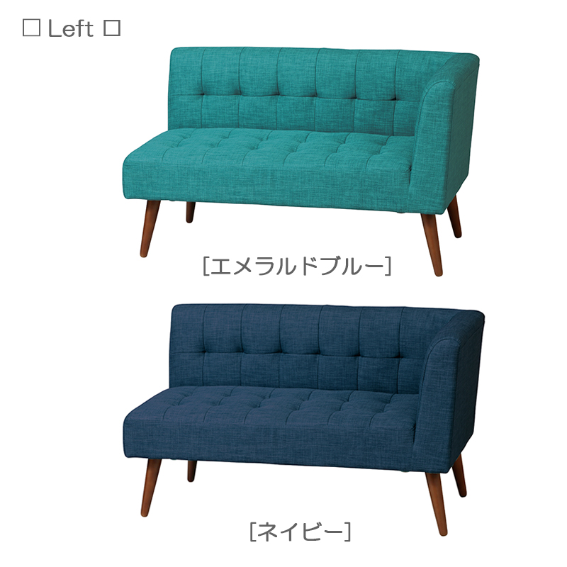 agogonus: Take two ケティルソファ two cliff arm sofa corner sofa KTL ...