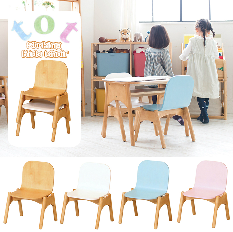 スタッキング キッズチェア 天然木 全4カラー tot チェアー 椅子 イス 木製 子ども用 学習机 子供用 キッズ 学習デスク おしゃれ インテリア 家具 TOT-36C 弘益 ウッド