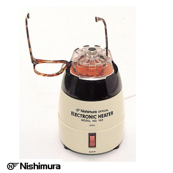 サンニシムラ 電子ヒーター メガネヒーター 130~143℃ 集熱カバー付き メガネ加熱機 加熱器 めがね 眼鏡 フレーム 加工 セルフレーム 眼鏡店 眼鏡屋 矯正 道具 工具 曲げる 修理 修繕 No.169