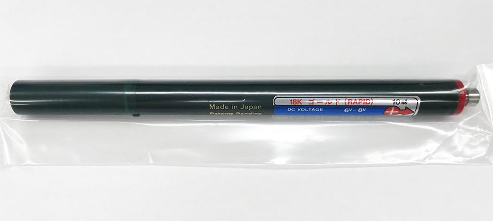 ボニック ボニック メッキ装置 プロメックス用 18金ペン厚 18K 18金 金メッキ メッキペン 厚付け用 めっき液 カートリッジ / PROMEX 吉田キャスト オーディオ メタル模型 補修 メッキ 表面加工 ゴールド ゴールドペン プロメックス