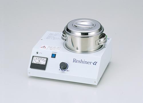 アルファミラージュ リシャイナーα 電解クリーナー 超音波洗浄器 電解光沢機 研磨 貴金属 宝石 洗浄液 ジュエリー 指輪 アクセサリー