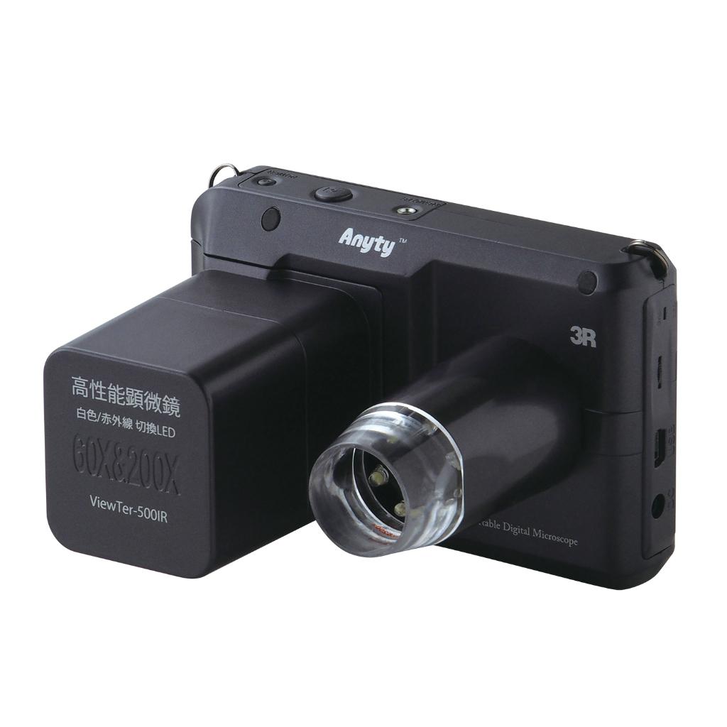 携帯式デジタル顕微鏡ViewTer UV スリーアールソリューション 光学機器 顕微鏡