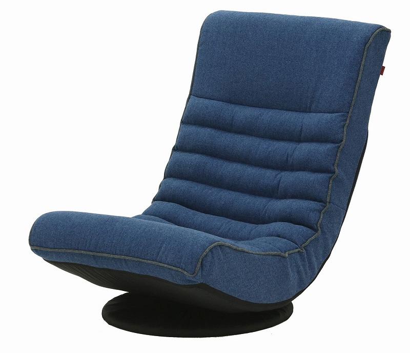 【Harmonia】リラックスフロアチェア(BL) ブルー ポケットコイル入り リクライニング 座布団 座椅子 座イス 座いす チェア チェアー ゆったり リビング 一人掛け ソファ 椅子