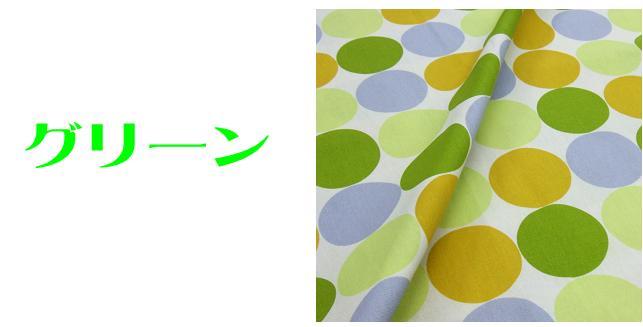 マーブル 長座布団カバー 60x110綿100% 日本製 サイズ60x110cm水玉模様 ロングファスナー中身は別売り サイズをご確認くださいメール便 【A_長座カバー1】
