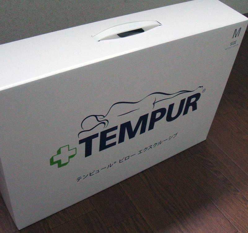 テンピュール オリジナルネックピロー M Tempure 低反発 枕【A_枕1】