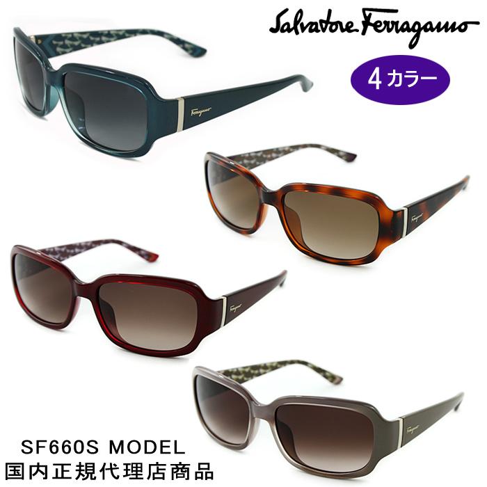 フェラガモ サングラス SF660S ロゴデザイン テンプル柄入り Salvatore Ferragamo サルバトーレフェラガモ ag-240700