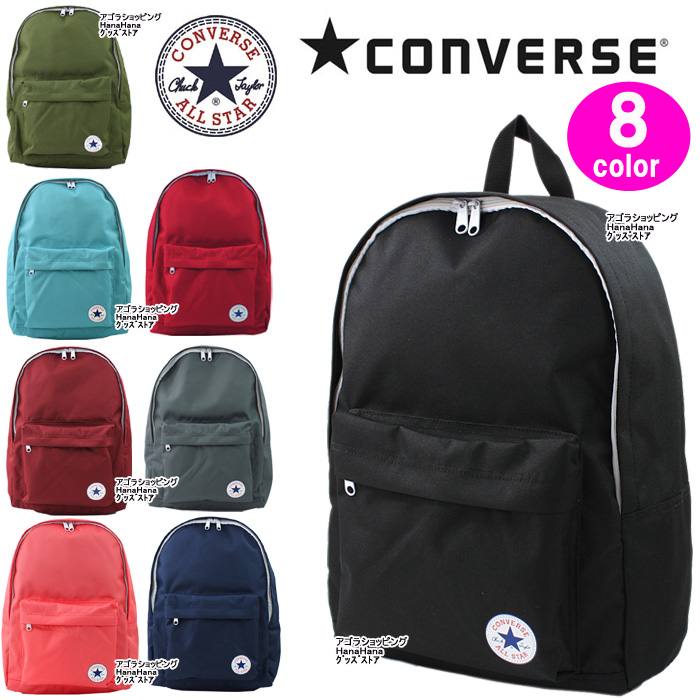 0160d2b91b converse backpack philippines Sale