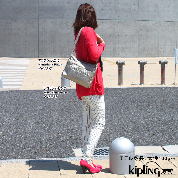 dc0a5eeca2 AGORA SHOPPING: Kipling bag K13335 bag knee double Pocket bag 2 ...