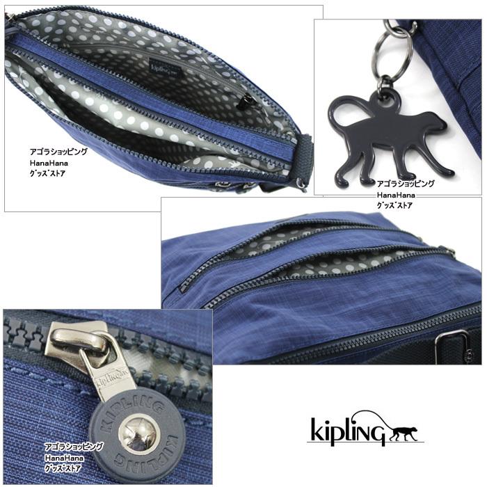 ac8c59537e ... Kipling bag K13335 bag knee double Pocket bag 2 colors all Kipling ag-795900  ...