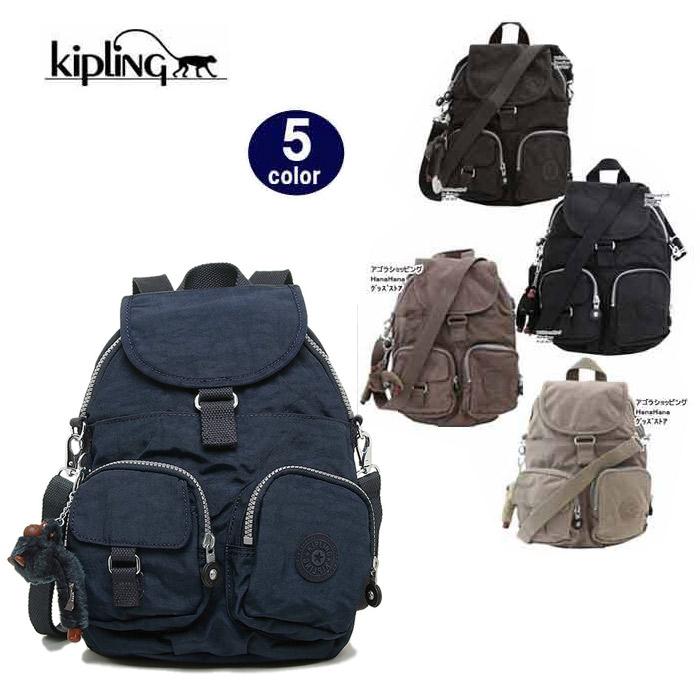 f69608bb64e Kipling Kipling 2way backpack shoulder bag K13108 Firefly N next ag-592000  ...