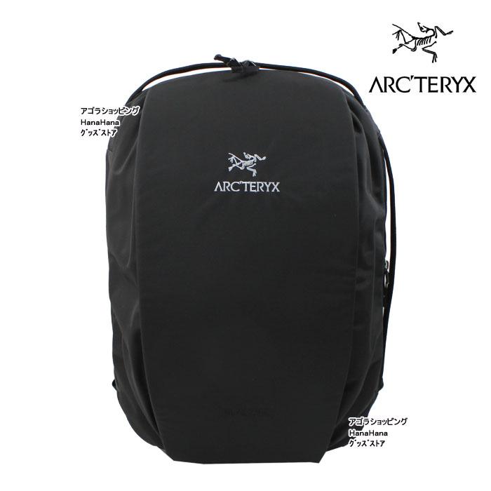 Arcteryx アークテリクス リュック バッグ 16179 ブレード Blade 20 Backpack デイバッグ リュックサック バックパック 男女兼用 ag-838400