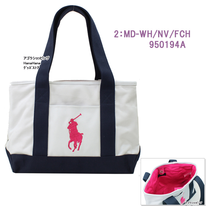 0583f88a7c3 ... Polo Ralph Lauren bag Tote pony embroidered hand tote bag medium size  SCOOL TOTE MD canvass ...