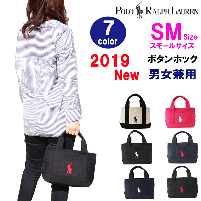 fe92d49655d Polo Ralph Lauren bag Tote pony embroidered hand tote bag size CANVAS TOTE  SM SM canvass ...
