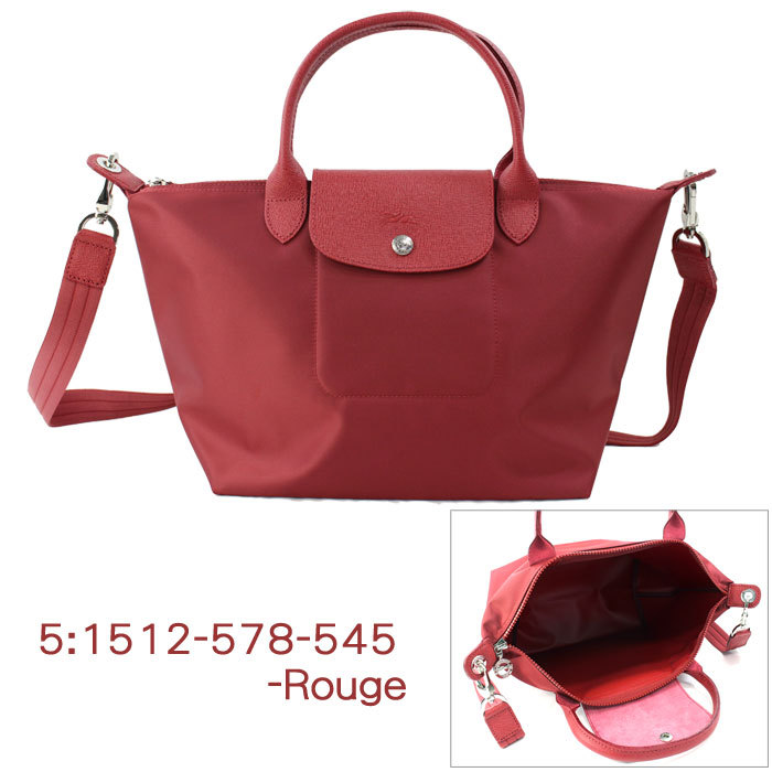 huge selection of 7aed0 8cfc9 LONGCHAMP ロンシャン 1512-578 ag-894900 ハンドバッグ S ...