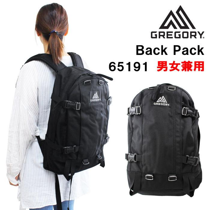 グレゴリー バッグ リュック 65191 0440 ALLDAY BAL BLACK BALLISTIC GREGORY バッグパック デイバッグ リュックサック ag-901400
