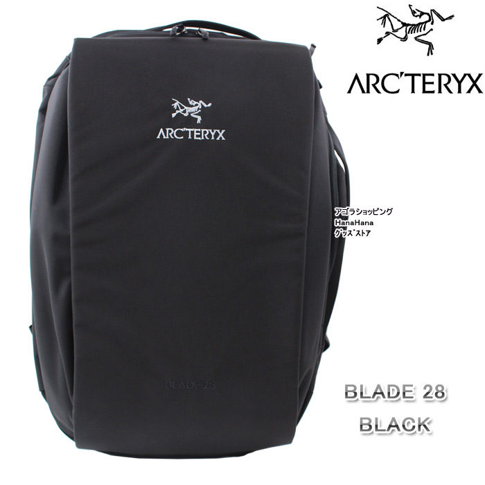 Arcteryx アークテリクス リュック バッグ 16178 BLADE 28 ブレード Backpack デイバッグ リュックサック バックパック 男女兼用 ag-940000