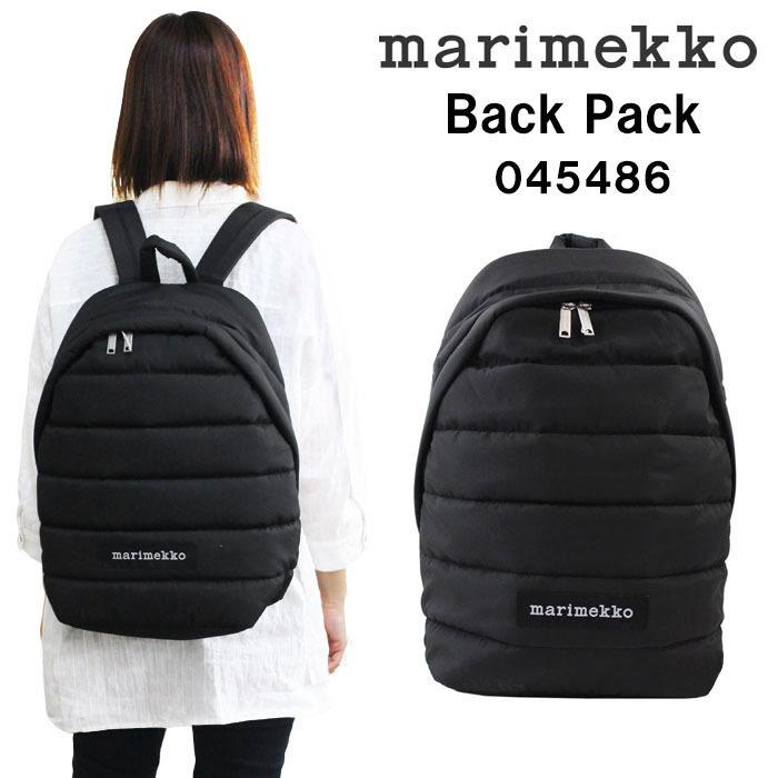 marimekko マリメッコ バッグ リュック LOLLY TIKATUT LAUKUT 045486 009 Reppu ふっくら 中綿キルティング ナイロン バックパック リュック デイパック ag-951900