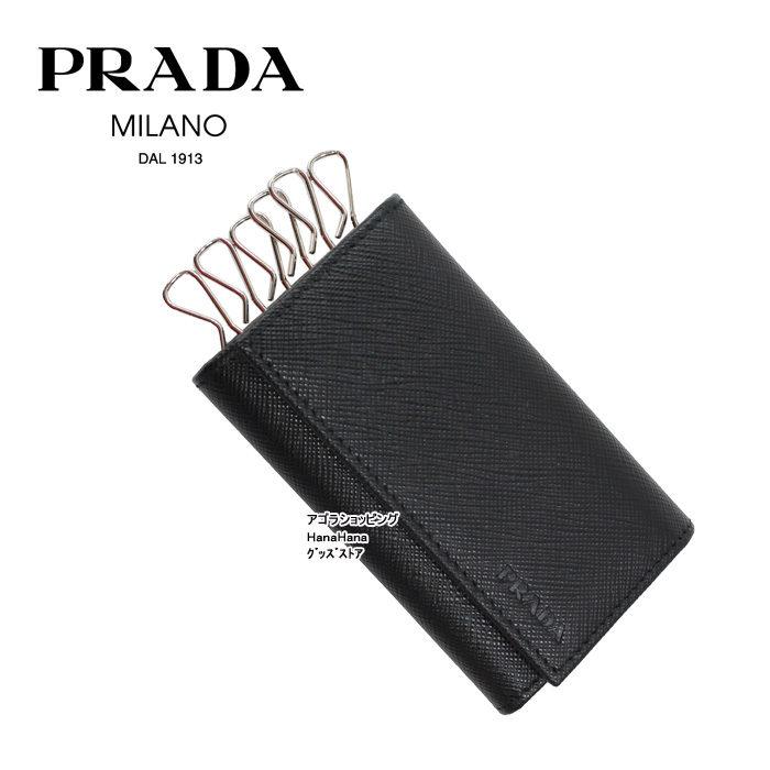 プラダ PRADA 型押しロゴ 2PG222 053 NERO 6連フック キーケース サフィアーノ SAFFIANO PORTACHIAVI GANCI ag-969000