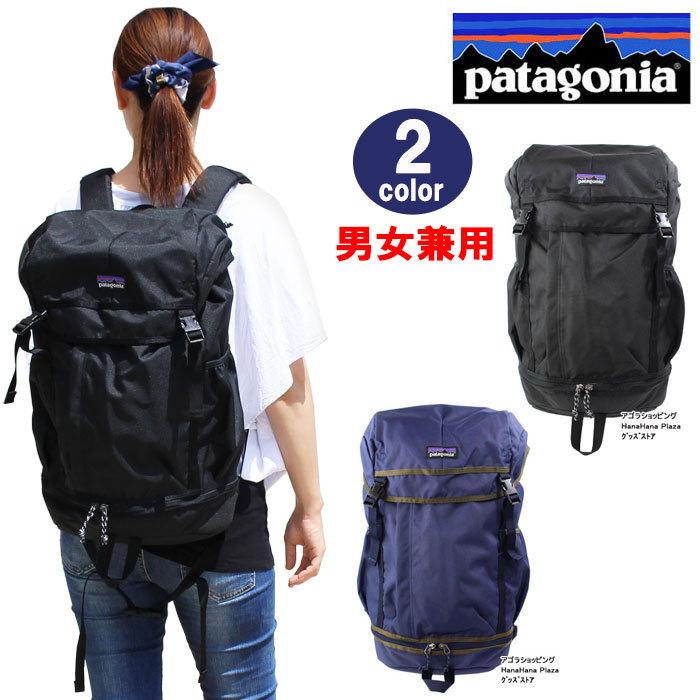 パタゴニア バッグ 47971 Patagonia Arbor Grande Pack 28L バックパック リュックサック ag-1200