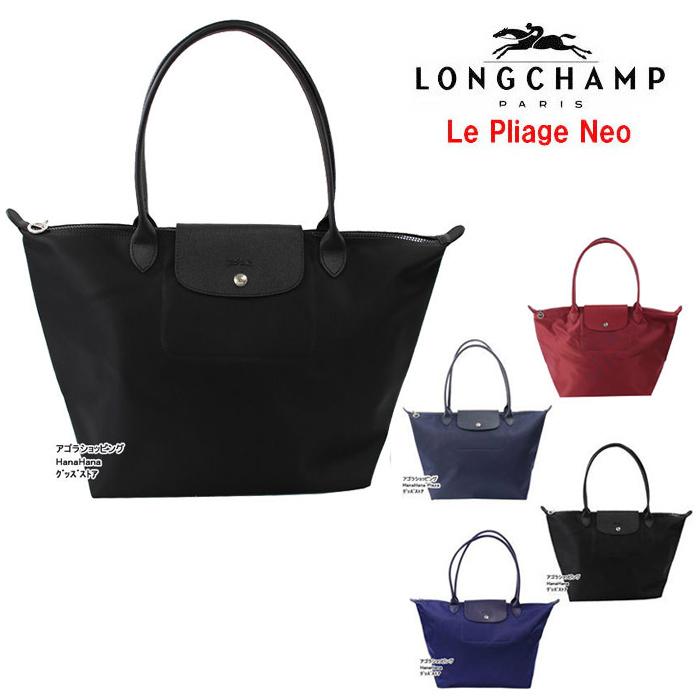 ロンシャン 1899-578 Le Pliage Neo ル・プリアージュネオ LONGCHAMP トートバッグ L ショルダーバッグ ag-894800