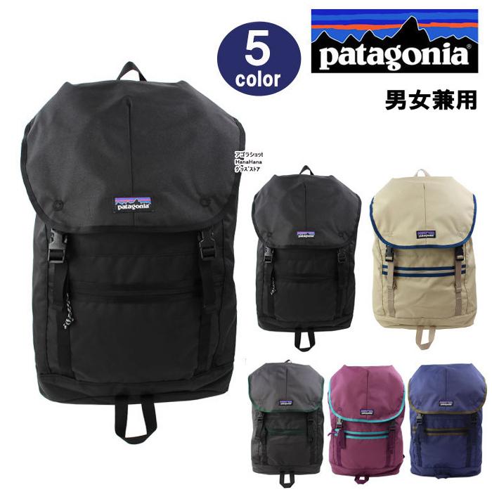 パタゴニア Patagonia バッグ 47958 Arbor Classic Pack 25L アーバークラシック バックパック リュックサック ag-1204