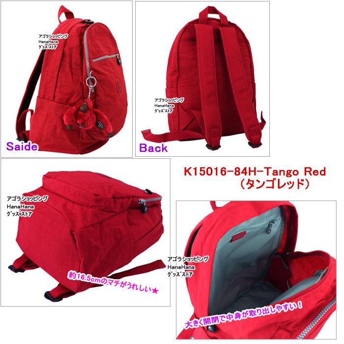 キプリング バッグ K15016 Clas Challenger ag-742400 フロントポケット付き Kipling リュック パック バッグ