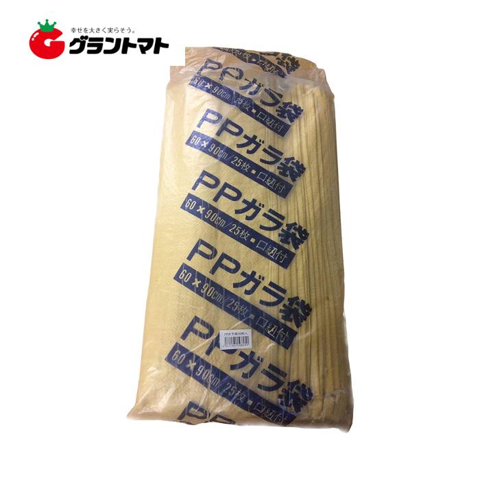 強力ガラ袋 60×90 25P×8セット シンセイ【取寄商品】